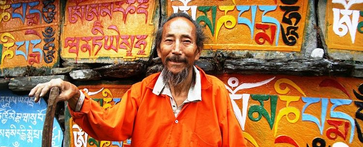 Sikkim Tashiding Mani Steinmetz Lama